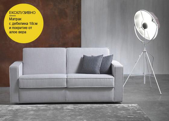 Разтегателен диван Amico от Диванидеа